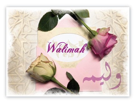 Hukum Walimah Dalam Islam