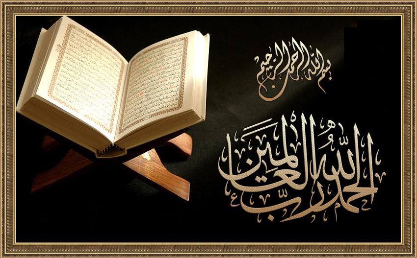 Mengambil Manfaat dari Al-Qur'an