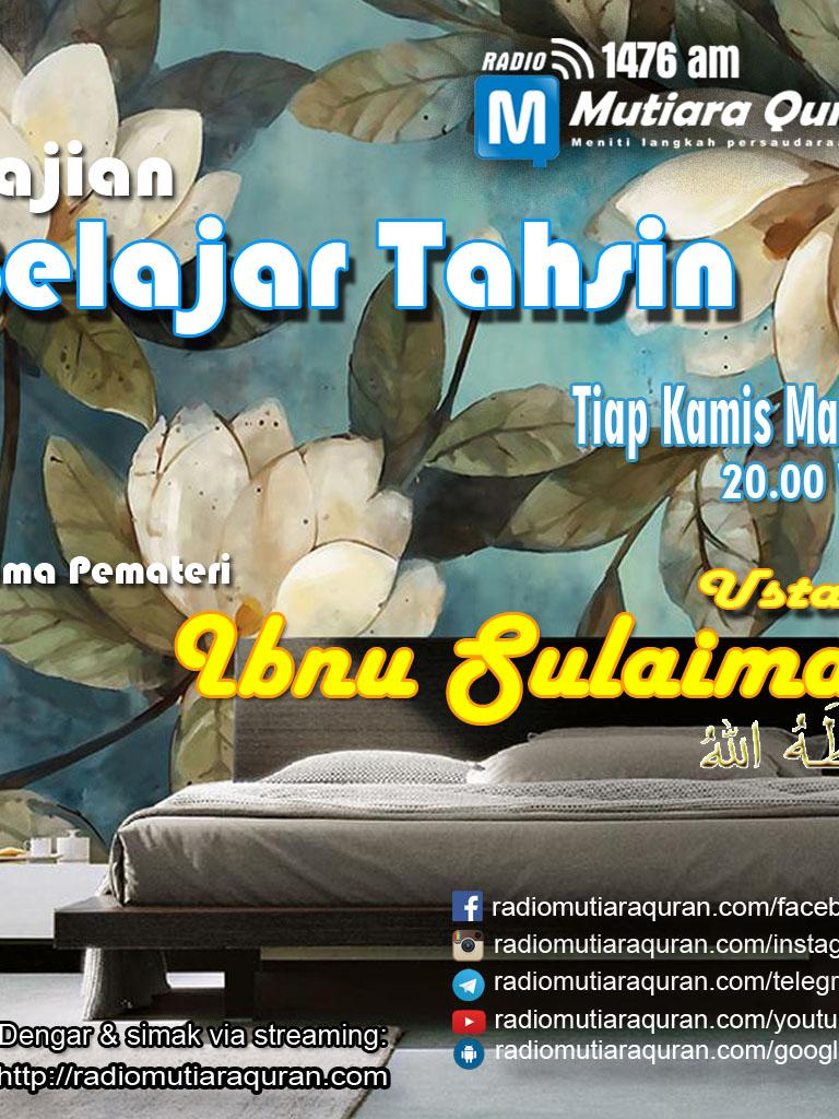 Belajar Tajwid – Sesi 001 – Ustadz Ibnu Sulaiman
