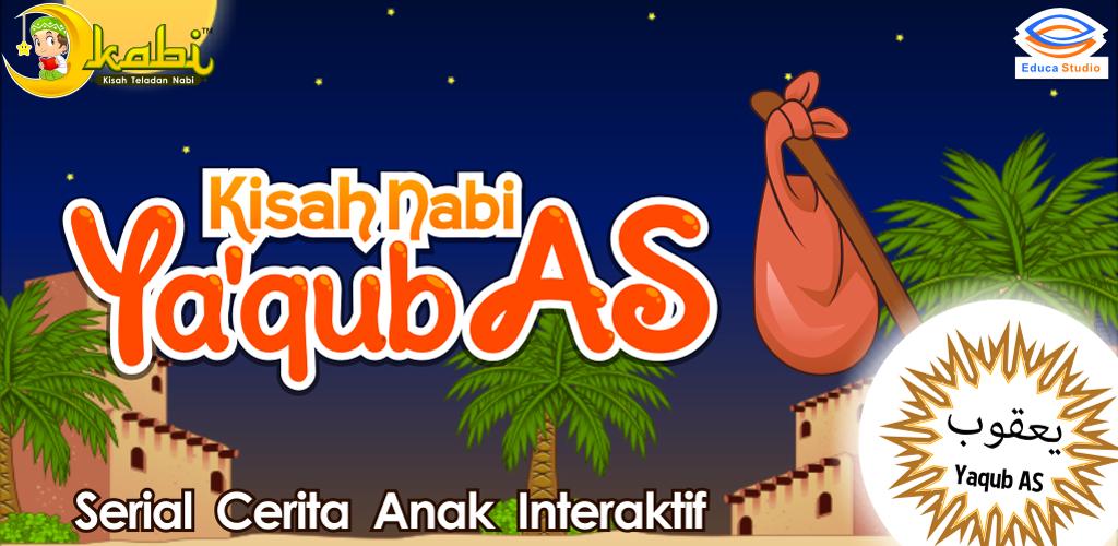 Mukjizat Nabi Ya'qub Alaihissalam