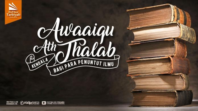 Hukum Membaca Al-Qur'an Tanpa Suara