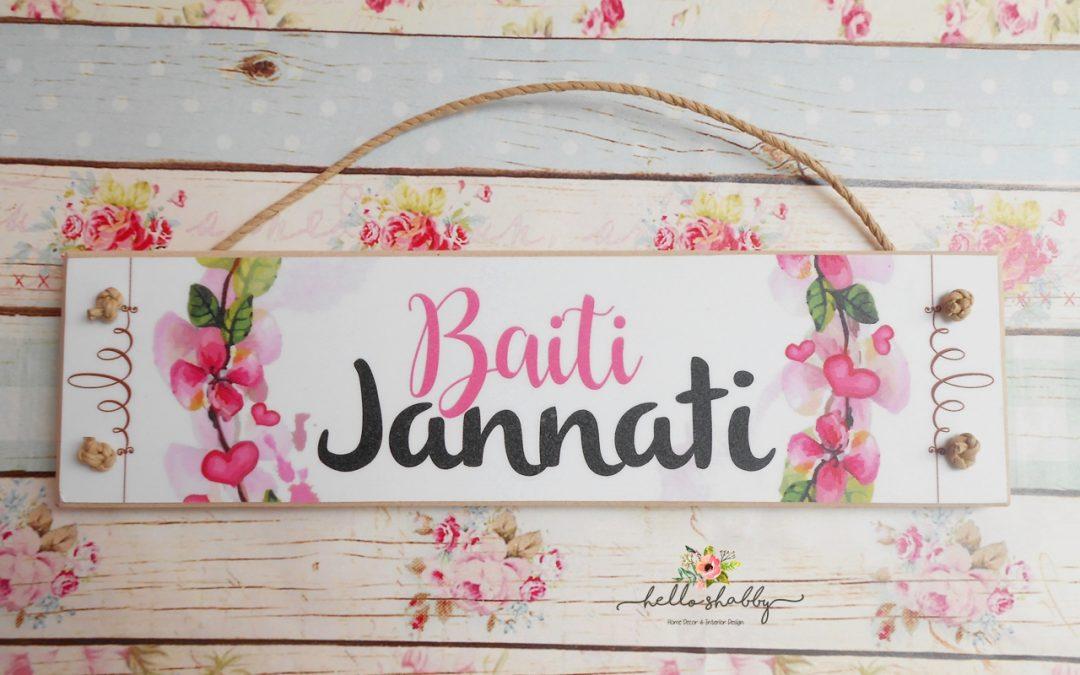 Baiti Jannati