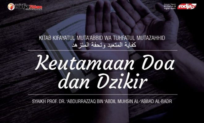 Tiga Cara Allah Kabulkan Do'a