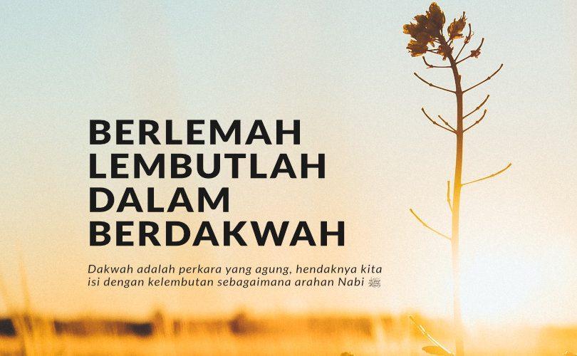 Mendakwahi Saudara atau Kerabat Non Muslim