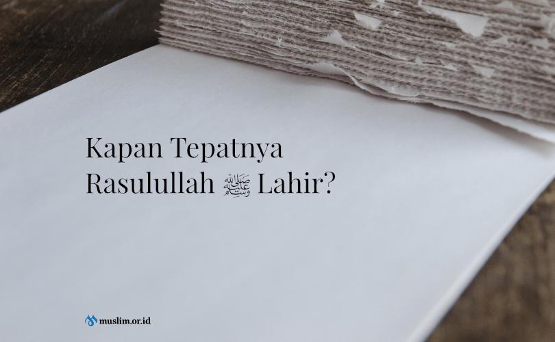 Perselisihan tentang Tanggal Kelahiran Nabi Muhammad Shallallahu 'alaihi wa Sallam